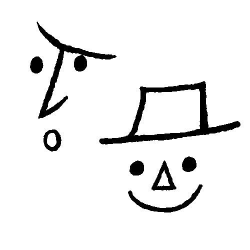 伊藤俊吾と佐々木良プロフィール画像.jpeg